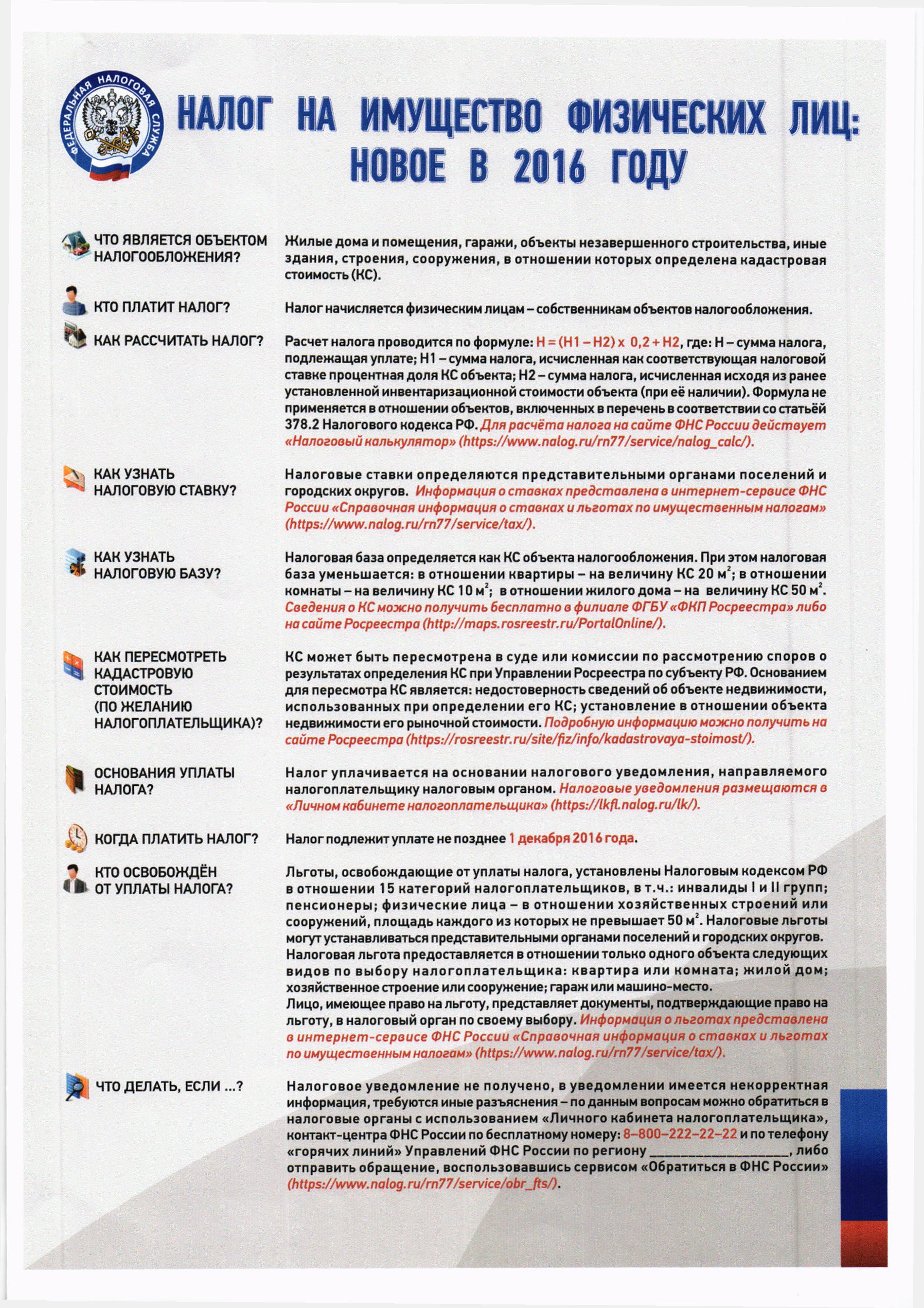 инструкция по заполнению декларации по ндс в 2013г в рк