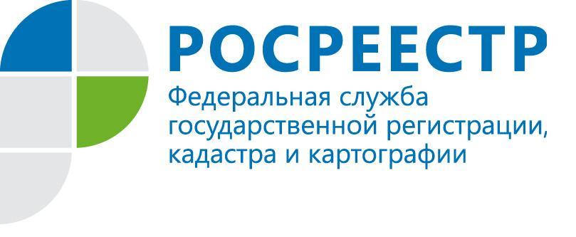 Объявления в газете моя работа продажа бизнеса цветочный салон в москве