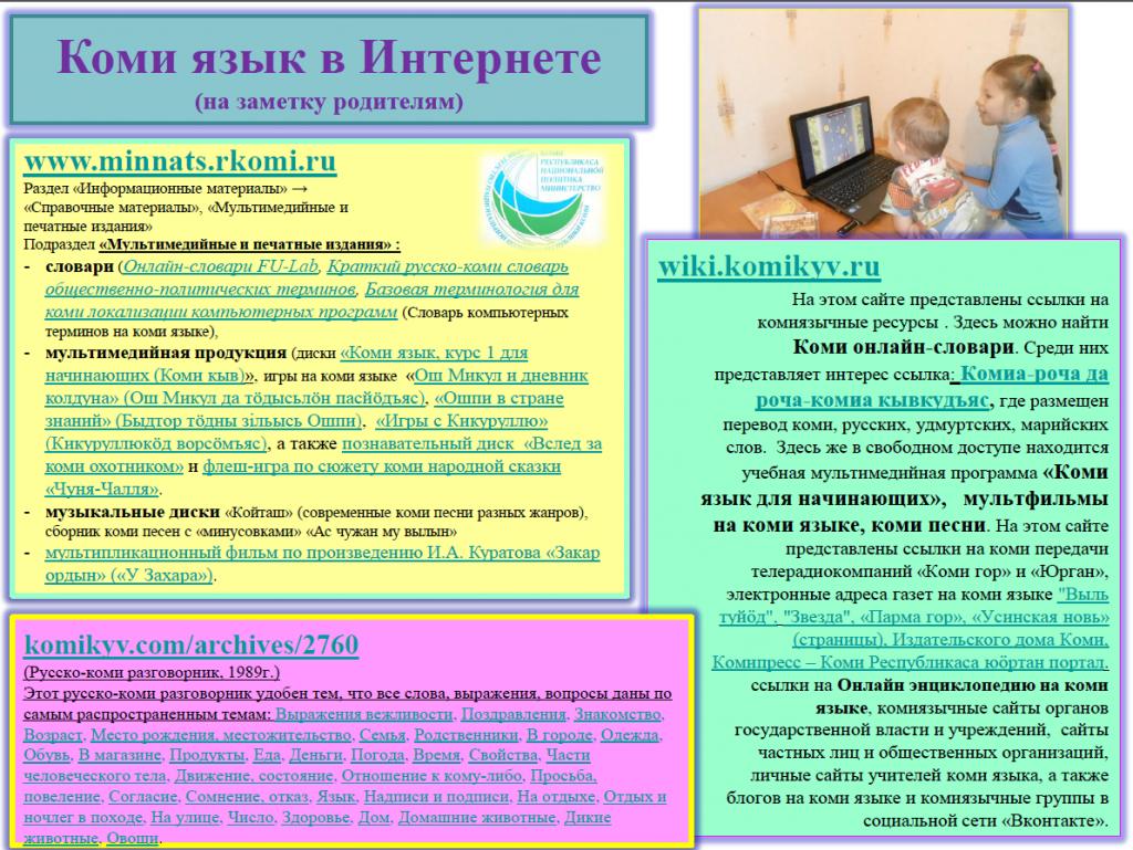 экспорт товара в белорусию пошаговая инструкция заполнения декларации по ндс