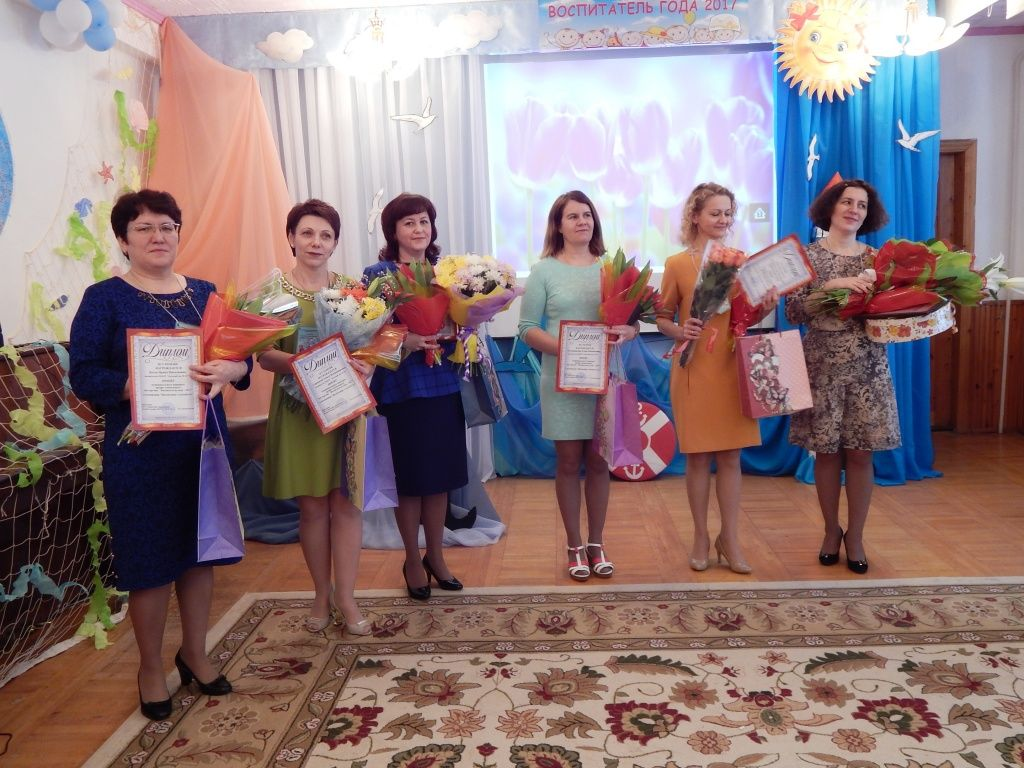 Поздравление на конкурсе воспитатель года