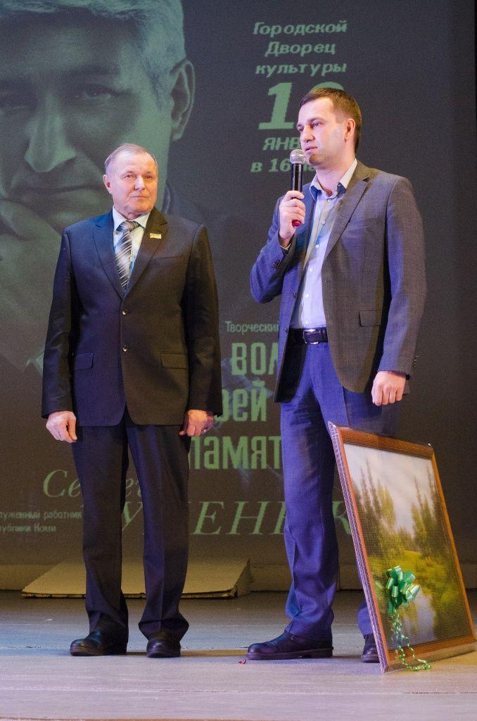 соболев сергей сергеевич ухта биография